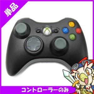 Xbox 360 ワイヤレスコントローラー ブラック ワイヤレスコントローラ ワイヤレス XBOX360 中古|entameoukoku