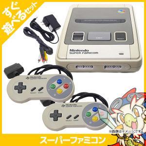 SFC スーファミ 本体 すぐ遊べるセット コントローラー2個付き スーパーファミコン 中古 送料無料|entameoukoku