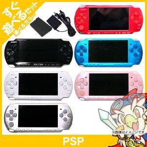 PSP-3000 プレイステーション・ポータブル 本体 すぐ遊べるセット 選べる5色 PlayStationPortable SONY ソニー 中古 送料無料|entameoukoku