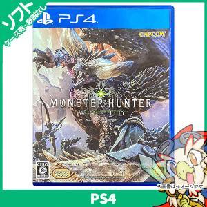 PS4 MHW モンスターハンター:ワールド モンハン ソフ...