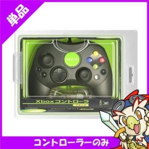 Xboxコントローラ ブラック XBOX 中古 送料無料|entameoukoku
