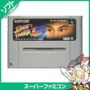 SFC ストリートファイター2ターボ ソフト のみ Nintendo 任天堂 ニンテンドー 中古 送料無料|entameoukoku