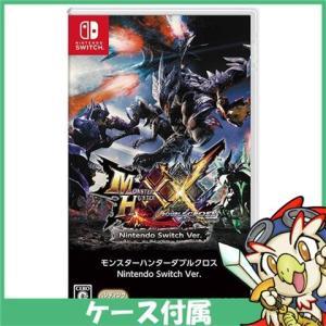 Switch モンスターハンターダブルクロス Nintendo Switch Ver. ソフト ケースあり Nintendo 任天堂 ニンテンドー 中古 送料無料|entameoukoku