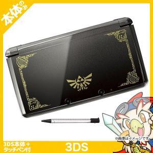 3DS ニンテンドー3DS ゼルダの伝説25周年エディション 本体 のみ Nintendo 任天堂 ニンテンドー 中古 送料無料 entameoukoku