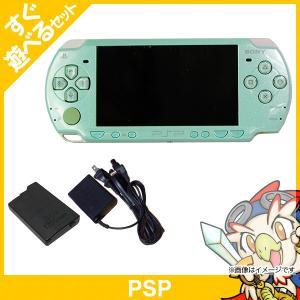 PSP ミント・グリーン PSP-2000MG 本体 すぐ遊べるセット PlayStationPortable SONY ソニー 中古 送料無料 entameoukoku