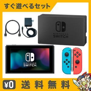 「ご注文の前にお買い物ガイドをご覧下さい。」 《セット内容》 ・本体×1 ・Nintendo Swi...