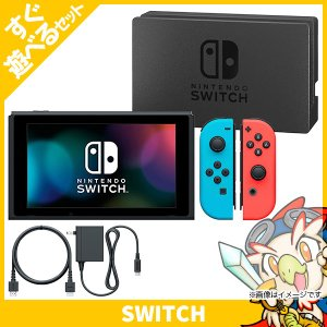 Switch ニンテンドースイッチ Joy-Con ネオンブルー ネオンレッド 本体 すぐ遊べるセット Nintendo 任天堂 ニンテンドー 中古|entameoukoku