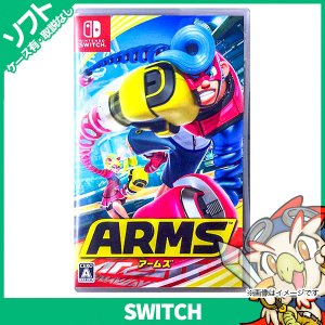 Switch ARMS アームズ ソフト ケースあり Nintendo 任天堂 ニンテンドー 中古 送料無料|entameoukoku