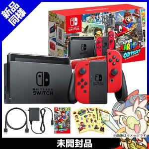 Switch スーパーマリオ オデッセイセット ニンテンドースイッチ 本体 新品 Nintendo 任天堂 ニンテンドー 新品 送料無料|entameoukoku