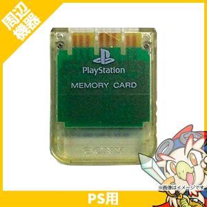 PS メモリーカード クリスタル 周辺機器 メモリーカード PlayStation SONY ソニー【中古】|entameoukoku