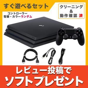 PS4 Pro ジェット・ブラック 1TB (CUH-7000BB01) 本体 すぐ遊べるセット 純正 コントローラー ランダム  PlayStation4 SONY ソニー 中古|entameoukoku