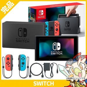 Switch ニンテンドースイッチ Joy-Con ネオンブルー ネオンレッド 本体 完品 Nintendo 任天堂 ニンテンドー 中古 送料無料|entameoukoku