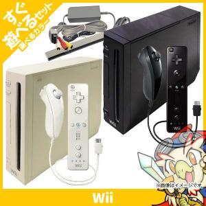 Wii ウィー 本体 すぐ遊べるセット 選べる2色 シロ クロ 中古 送料無料