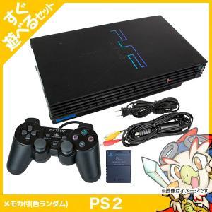 PS2 プレステ2 純正メモリーカード付き SCPH-50000 本体 すぐ遊べるセット 中古 送料無料|entameoukoku