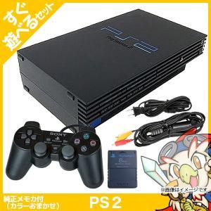 PS2 プレステ2 純正メモリーカード付 SCPH-50000NB 本体 すぐ遊べるセット【中古】|entameoukoku