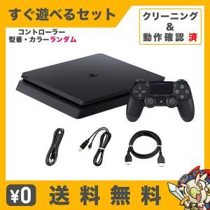 PS4 ジェット・ブラック 1TB (CUH-2100BB01) 本体 すぐ遊べるセット 純正 コントローラー ランダム  中古|entameoukoku