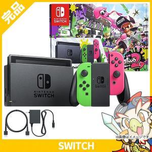 スイッチ Nintendo Switch スプラトゥーン2セット 本体 完品 中古 送料無料|entameoukoku