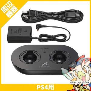 PS3 プレステ3 PlayStationMove 充電スタンド 周辺機器 その他 中古
