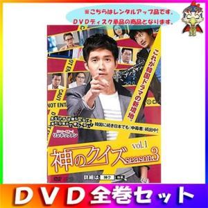 神のクイズ 3rd 全7巻 セット まとめ売り 中古 レンタルアップ 送料無料|entameoukoku