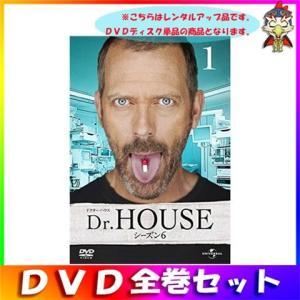 ドクター・ハウス シーズン6 全11巻 セット まとめ売り 中古 レンタルアップ 送料無料|entameoukoku