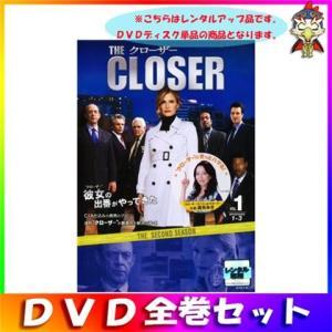 クローザー シーズン6 全6巻 セット まとめ売り 中古 レ...