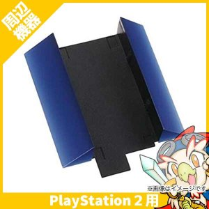 PS2 PS2専用スタンド PlayStation 2専用縦置きスタンド プレステ2 スタンド 中古