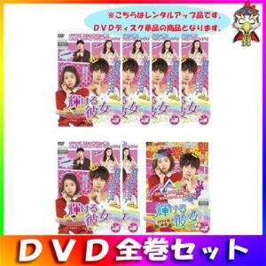 輝ける彼女 全7巻 セット まとめ売り 中古 レンタルアップ 送料無料|entameoukoku
