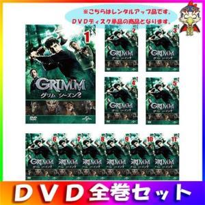GRIMM/グリム シーズン2 全11巻 セット まとめ売り 中古 レンタルアップ 送料無料|entameoukoku
