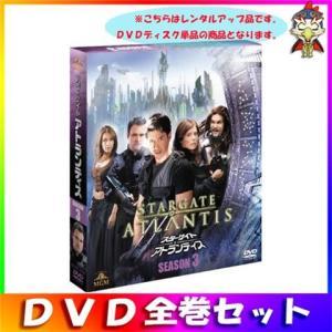 スターゲイト アトランティス シーズン3 - 1〜7巻 セット まとめ売り 中古 レンタルアップ|entameoukoku