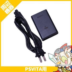 PSVITA PlayStation Vita ACアダプター PCH-ZAC1J 中古 送料無料|entameoukoku