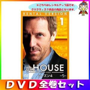 Dr.HOUSE/ドクター・ハウス シーズン4 - 1〜8巻 セット まとめ売り 中古 レンタルアップ|entameoukoku