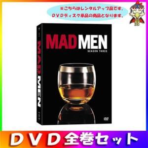 マッドメン シーズン3 - 1〜6巻 セット まとめ売り 中古 レンタルアップ|entameoukoku