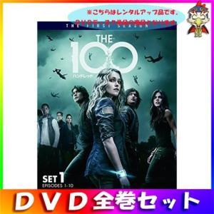 THE 100 ハンドレッド シーズン1 全7巻 セット まとめ売り 中古 レンタルアップ 送料無料|entameoukoku