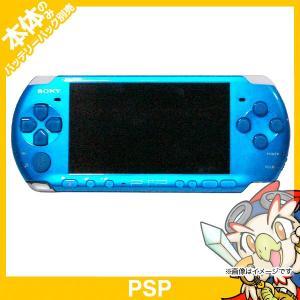 PSP バイブラント・ブルー PSP-3000 プレイステーション・ポータブル 本体単品 中古 送料無料|entameoukoku