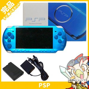 PSP バイブラント ブルー PSP-3000 プレイステーションポータブル 完品 中古 送料無料|entameoukoku