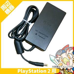 PS2 ACアダプター PlayStation2専用 中古 送料無料|entameoukoku