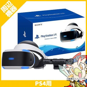 PS4 PlayStation VR PlayStation Camera 同梱版 CUHJ-160...