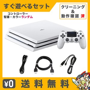 PS4 PlayStation 4 Pro グレイシャー・ホワイト 1TB (CUH-7100BB0...
