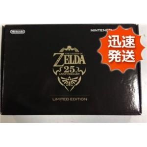 3DS ゼルダの伝説25周年エディション 本体 中古|entameoukoku