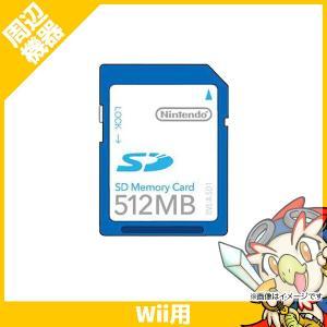 SDメモリーカード 512MB wii 中古 送料無料