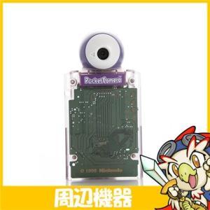 ポケットカメラ クリアパープル 中古 送料無料|entameoukoku