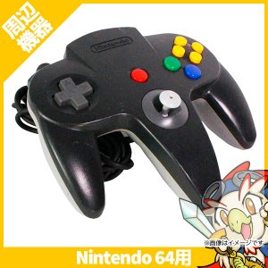 任天堂64 NINTENDO64 コントローラー コントローラ ツインカラー 中古 送料無料|entameoukoku