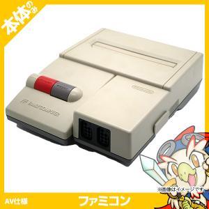 ファミコン AV仕様 本体のみ FC ファミリーコンピュータ レトロゲーム ゲーム機 任天堂 ニンテンドー Nintendo 中古|entameoukoku
