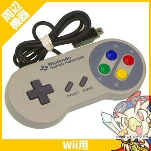 Wii スーパーファミコン クラシックコントローラ コントローラー 中古