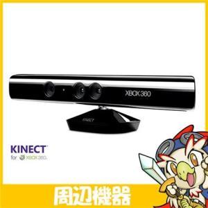 XBOX360 キネクト Xbox 360 Kinect センサー 中古 送料無料|entameoukoku
