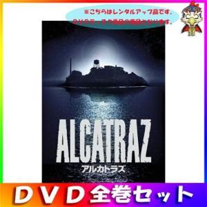 ALCATRAZ/アルカトラズ シーズン1 全6巻 セット まとめ売り 中古 レンタルアップ 送料無料|entameoukoku