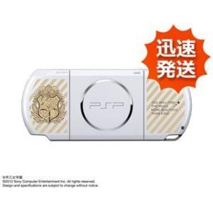 PSP うたの プリンスさまっ オールスター プレイステーション・ポータブル うたプリ 本体 All Star Prelude Symphony Pack 中古 送料無料|entameoukoku