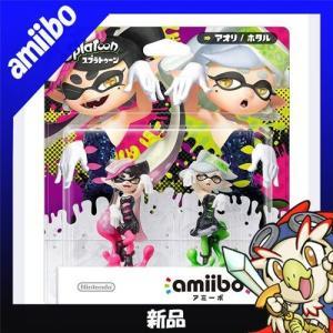 アミーボ amiibo シオカラーズセット アオリ/ホタル スプラトゥーンシリーズ WiiU 新品同様|entameoukoku