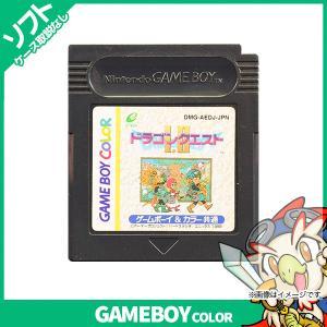 GBC ゲームボーイカラー ソフトのみ ドラゴンクエスト1・2 ドラクエI・II GAMEBOY 箱取説なし 【中古】|entameoukoku