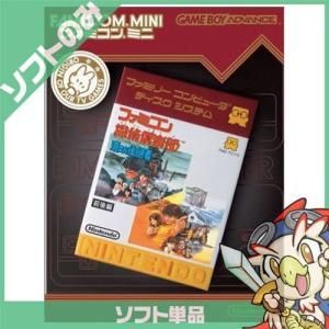 ファミコンミニ ファミコン探偵倶楽部 消えた後継者 前後編 中古 送料無料 entameoukoku